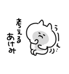 I am あけみ(個別スタンプ:22)