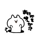 I am あけみ(個別スタンプ:23)