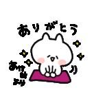 I am あけみ(個別スタンプ:24)