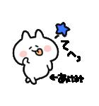 I am あけみ(個別スタンプ:25)