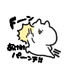 I am あけみ(個別スタンプ:29)