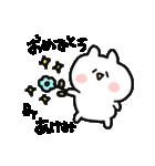 I am あけみ(個別スタンプ:30)