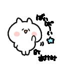 I am あけみ(個別スタンプ:32)