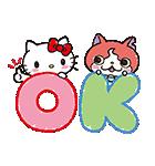 妖怪ウォッチ×サンリオキャラクターズ(個別スタンプ:01)