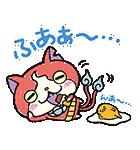 妖怪ウォッチ×サンリオキャラクターズ(個別スタンプ:06)
