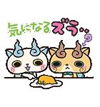 妖怪ウォッチ×サンリオキャラクターズ(個別スタンプ:12)