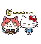 妖怪ウォッチ×サンリオキャラクターズ(個別スタンプ:15)