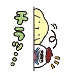 妖怪ウォッチ×サンリオキャラクターズ(個別スタンプ:16)