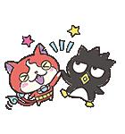 妖怪ウォッチ×サンリオキャラクターズ(個別スタンプ:17)