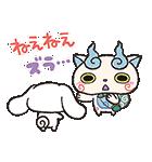 妖怪ウォッチ×サンリオキャラクターズ(個別スタンプ:18)