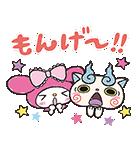 妖怪ウォッチ×サンリオキャラクターズ(個別スタンプ:20)