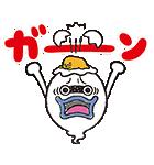 妖怪ウォッチ×サンリオキャラクターズ(個別スタンプ:23)
