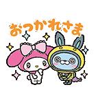 妖怪ウォッチ×サンリオキャラクターズ(個別スタンプ:24)