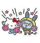 妖怪ウォッチ×サンリオキャラクターズ(個別スタンプ:28)