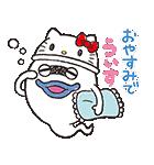妖怪ウォッチ×サンリオキャラクターズ(個別スタンプ:29)