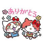 妖怪ウォッチ×サンリオキャラクターズ(個別スタンプ:30)