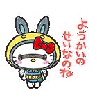 妖怪ウォッチ×サンリオキャラクターズ(個別スタンプ:37)