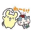 妖怪ウォッチ×サンリオキャラクターズ(個別スタンプ:38)