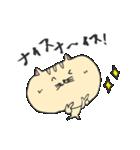 チャトラネコの日常①(個別スタンプ:01)