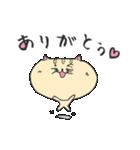 チャトラネコの日常①(個別スタンプ:02)
