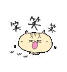 チャトラネコの日常①(個別スタンプ:03)