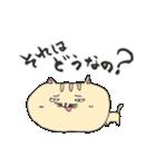 チャトラネコの日常①(個別スタンプ:08)