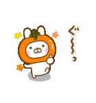 うさひな ☆秋のやさしい言葉☆(個別スタンプ:31)