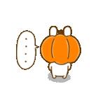 うさひな ☆秋のやさしい言葉☆(個別スタンプ:33)