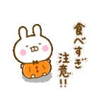 うさひな ☆秋のやさしい言葉☆(個別スタンプ:39)