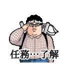 オタクなやつら☆MAX!!(個別スタンプ:01)