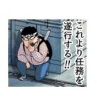 オタクなやつら☆MAX!!(個別スタンプ:02)