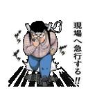 オタクなやつら☆MAX!!(個別スタンプ:03)