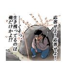 オタクなやつら☆MAX!!(個別スタンプ:13)