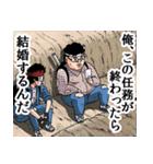 オタクなやつら☆MAX!!(個別スタンプ:15)