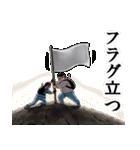オタクなやつら☆MAX!!(個別スタンプ:16)