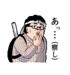 オタクなやつら☆MAX!!(個別スタンプ:20)
