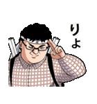 オタクなやつら☆MAX!!(個別スタンプ:22)