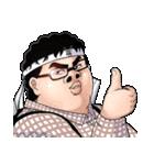オタクなやつら☆MAX!!(個別スタンプ:24)