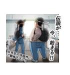 オタクなやつら☆MAX!!(個別スタンプ:25)