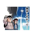 オタクなやつら☆MAX!!(個別スタンプ:26)