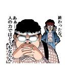 オタクなやつら☆MAX!!(個別スタンプ:27)