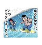 オタクなやつら☆MAX!!(個別スタンプ:28)