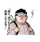 オタクなやつら☆MAX!!(個別スタンプ:30)