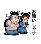 オタクなやつら☆MAX!!(個別スタンプ:34)