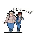 オタクなやつら☆MAX!!(個別スタンプ:36)