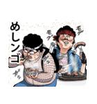 オタクなやつら☆MAX!!(個別スタンプ:38)