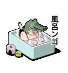 オタクなやつら☆MAX!!(個別スタンプ:39)