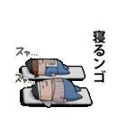 オタクなやつら☆MAX!!(個別スタンプ:40)