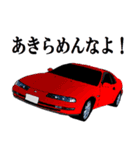 IGNITION START of RED HEART(個別スタンプ:10)