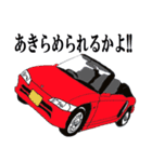 IGNITION START of RED HEART(個別スタンプ:11)